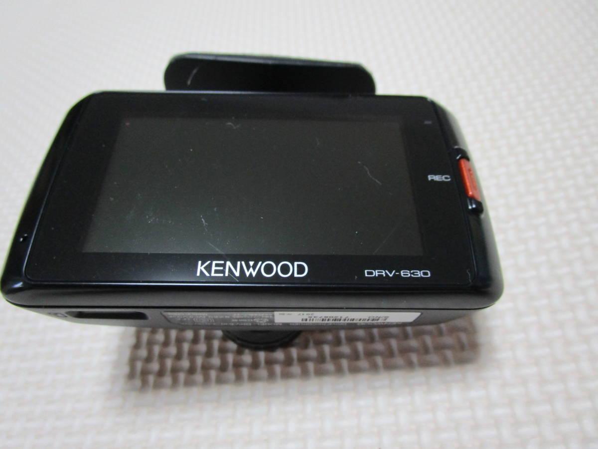 ケンウッド ドライブレコーダー DRV-630_画像3