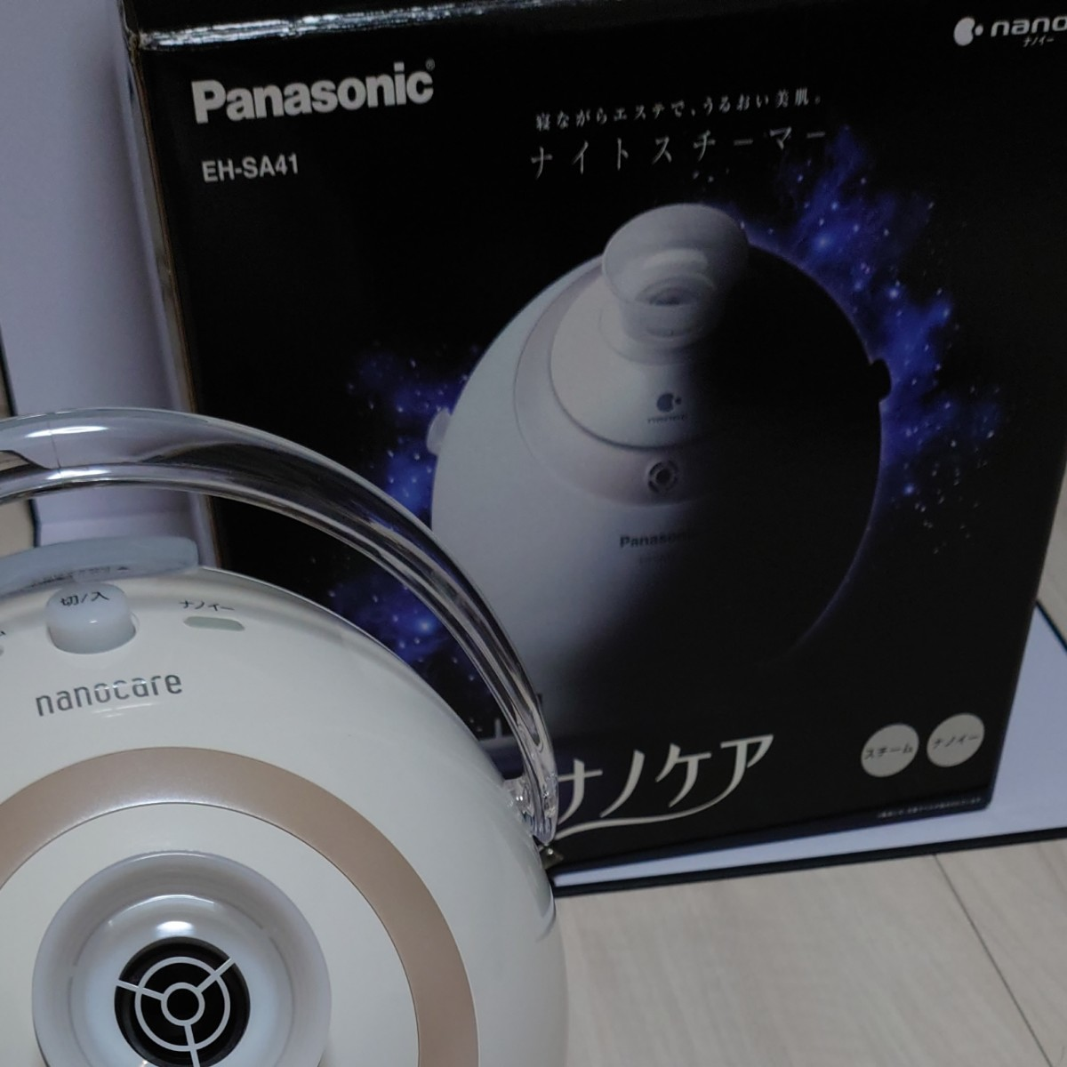 パナソニック ナノスチーマーナノケア Panasonic EH-SA41-N