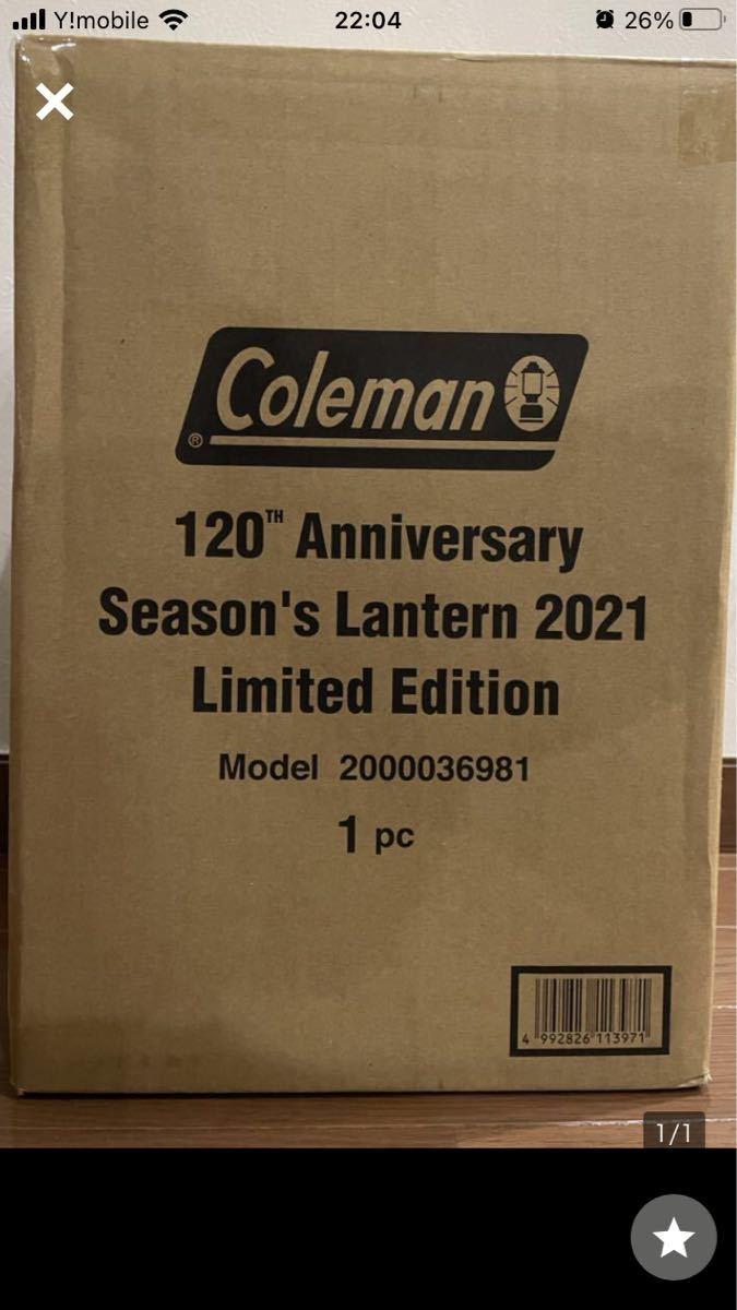 Coleman コールマン 120thアニバーサリーシーズンズランタン2021