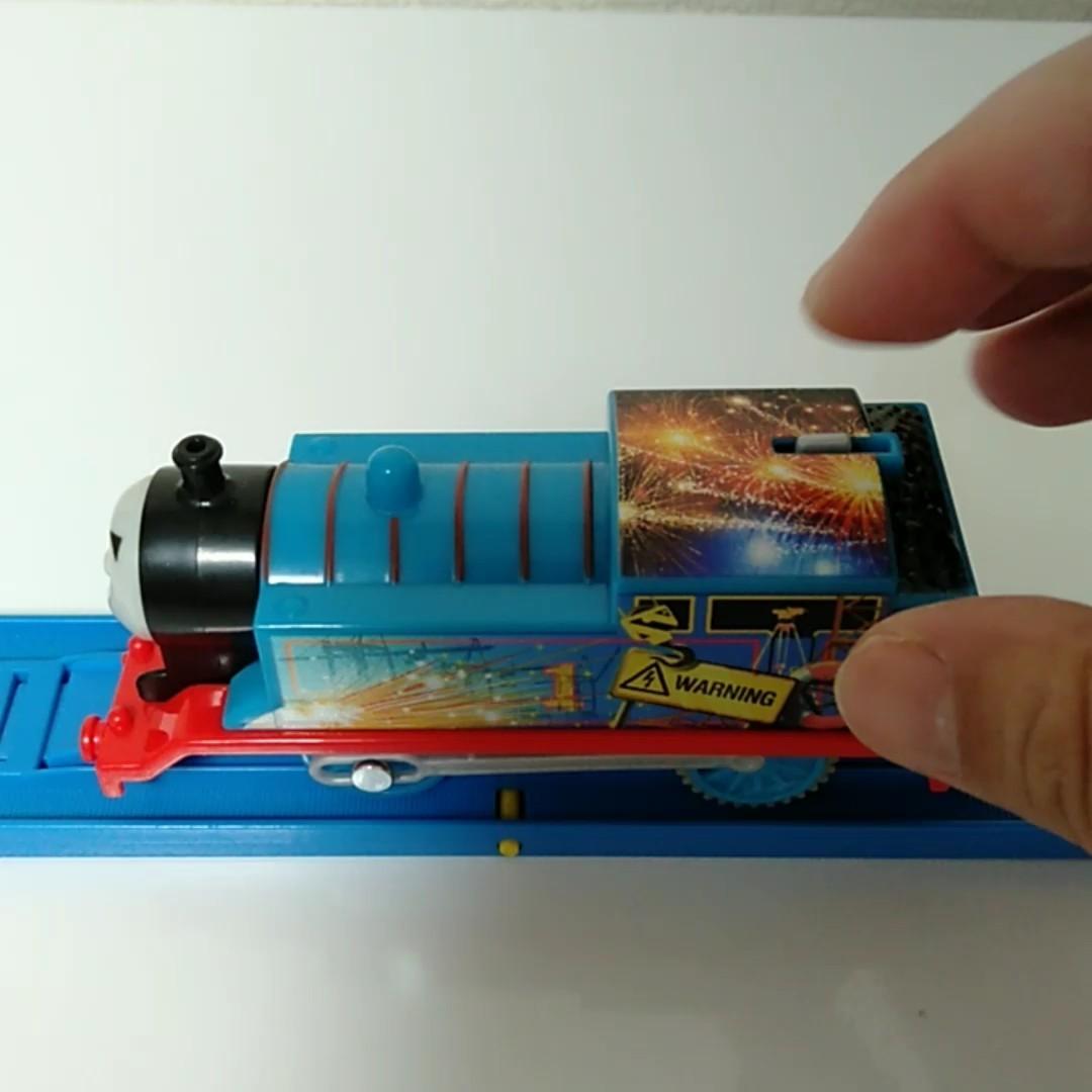 プラレールトーマス トラックマスター版 ライトアップトーマス