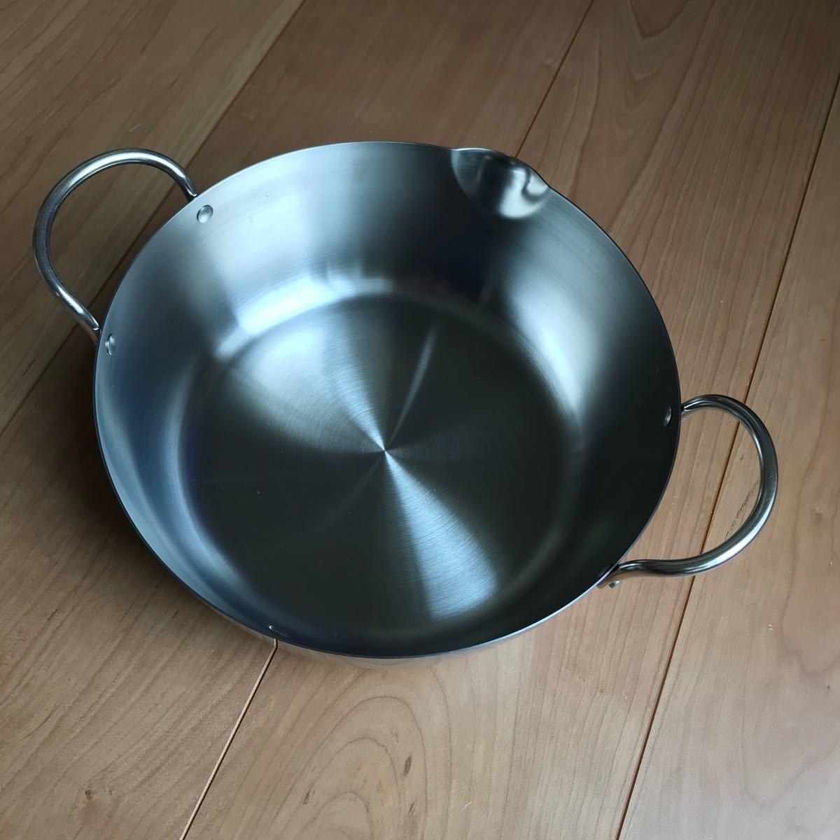 ステンレス鍋 天ぷら鍋 22cm IH対応