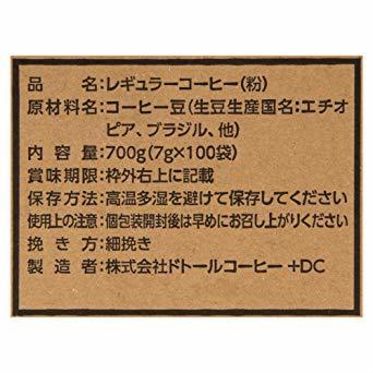 【☆特価品☆】 : ドトールコーヒー ドリップパック モカブレンド 100P_画像3