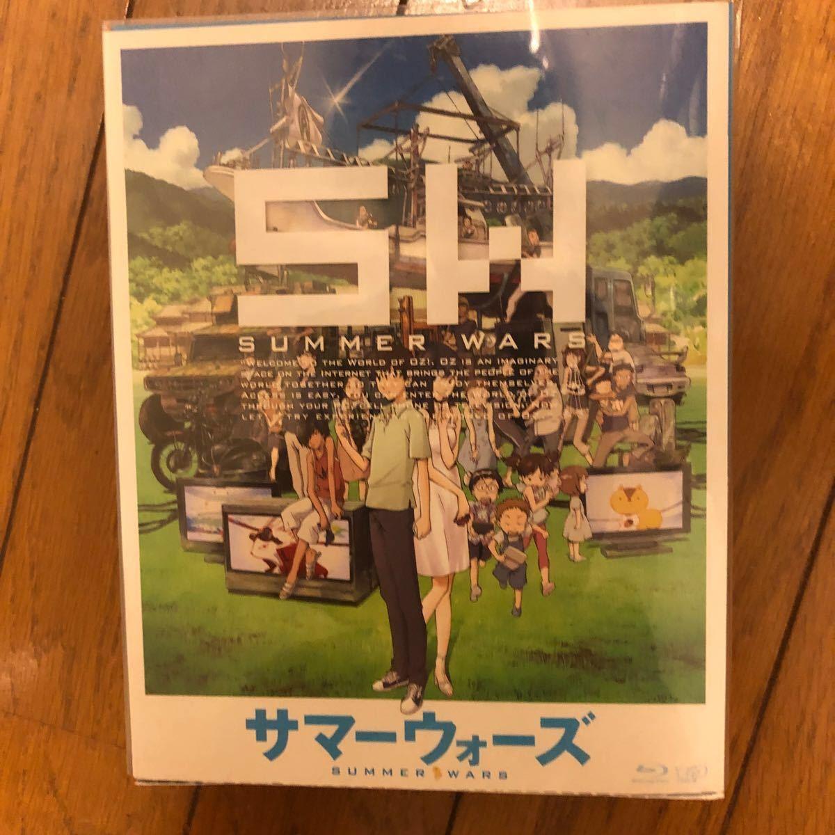 Blu-ray Disc サマーウォーズ 生産限定商品 特典付き フィルム ステッカー 限定版