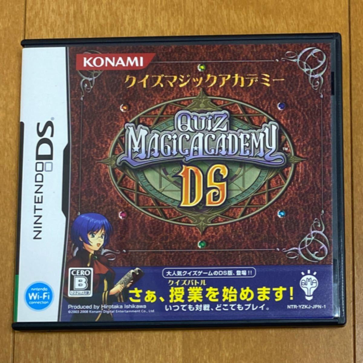 【DS】 クイズマジックアカデミー DS(説明書無し) DSソフト