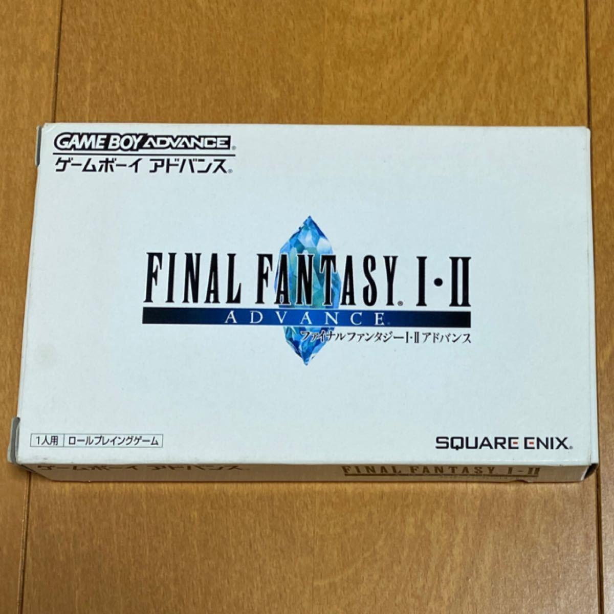 【GBA】 ファイナルファンタジーI・IIアドバンス