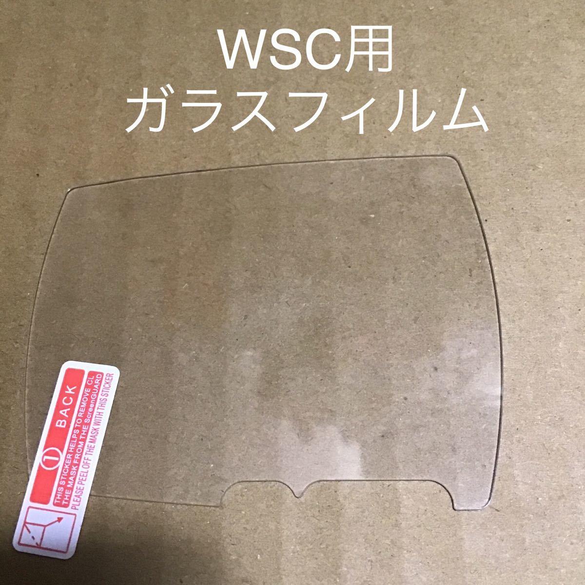 ワンダースワンカラー用液晶保護ガラスフィルム