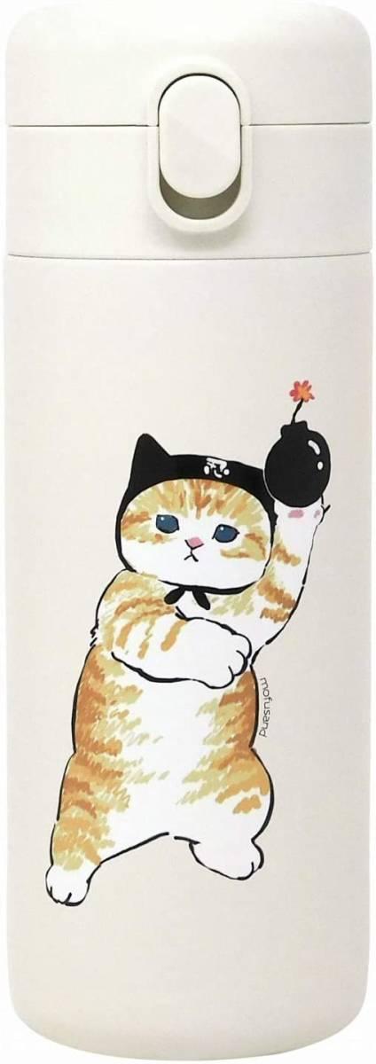 水筒 直飲み 350ml ワンプッシュボトル 保温 保冷 かわいい 猫忍者 ホワイト ステンレスボトル オールシーズン