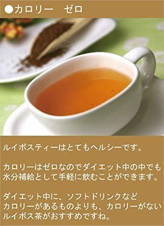 ルイボスティー オーガニック 茶葉タイプ JAS認定・有機栽培100% ルイボス茶 ノンカフェイン【茶葉タイプ 100g】_画像8