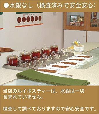 ルイボスティー オーガニック 茶葉タイプ JAS認定・有機栽培100% ルイボス茶 ノンカフェイン【茶葉タイプ 100g】_画像9