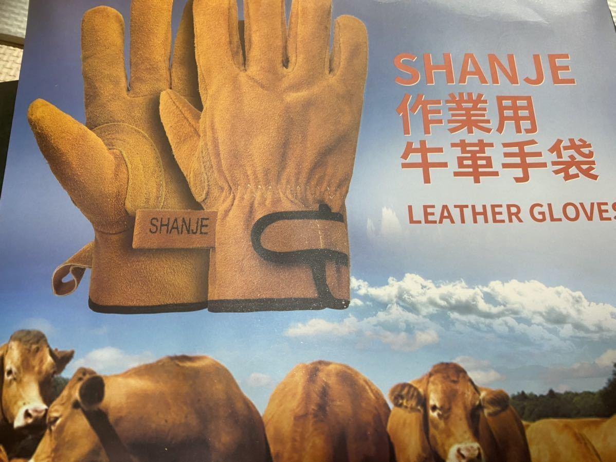 耐熱 本牛革 手袋 SHANJE レザーグローブ 耐刃グローブ アルミホイル素材 高温耐性350℃ 焚火