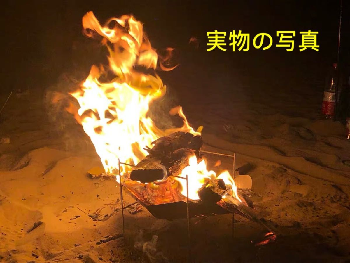 焚き火台 焚火台  折り畳み式 ステンレスバーベキューコンロ超軽量!焼き網付き!