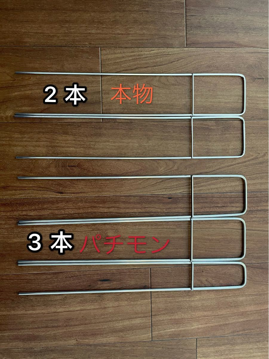 sako様専用ページ!焚火台  折り畳み式 ステンレスバーベキューコンロ超軽量!焼き網付き!