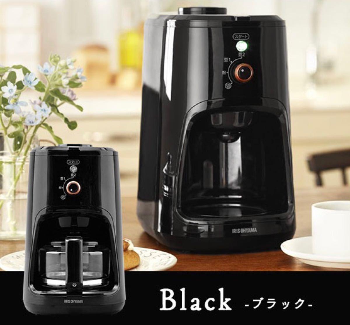 アイリスオーヤマ 全自動 コーヒーメーカー ブラック BLIAC-A600-B 取扱説明書・保証書付