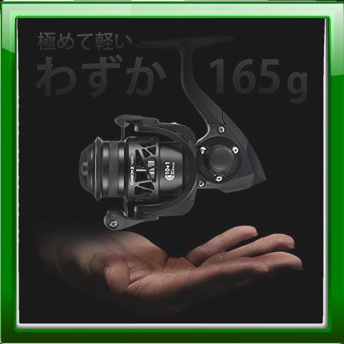 おすすめ ピシファン(Piscifun)スピニングリール 左右交換可能 CarbonX1000S カーボン製 ギア比5.2:1 10+1BB 超軽量165g _画像3