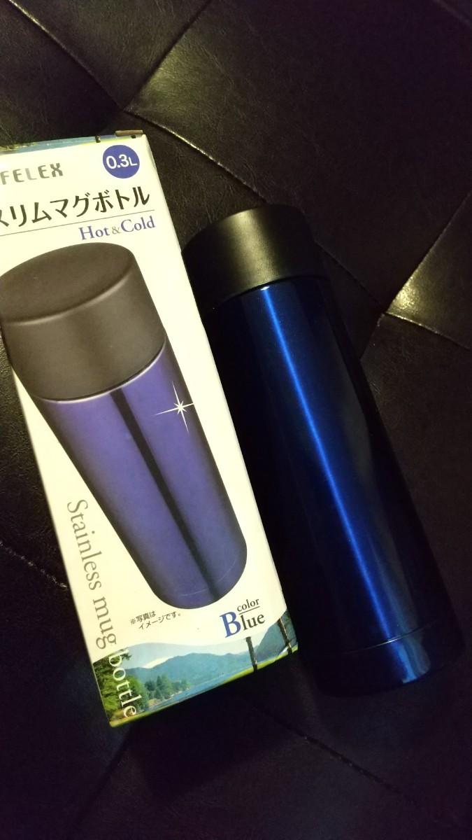 新品未使用品ネイビーステンレスボトル スリムマグボトル0.3L
