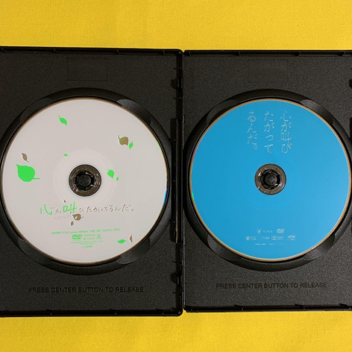 DVD アニメ 心が叫びたがってるんだ 実写版 心が叫びたがってるんだ 2巻セット レンタル落ち