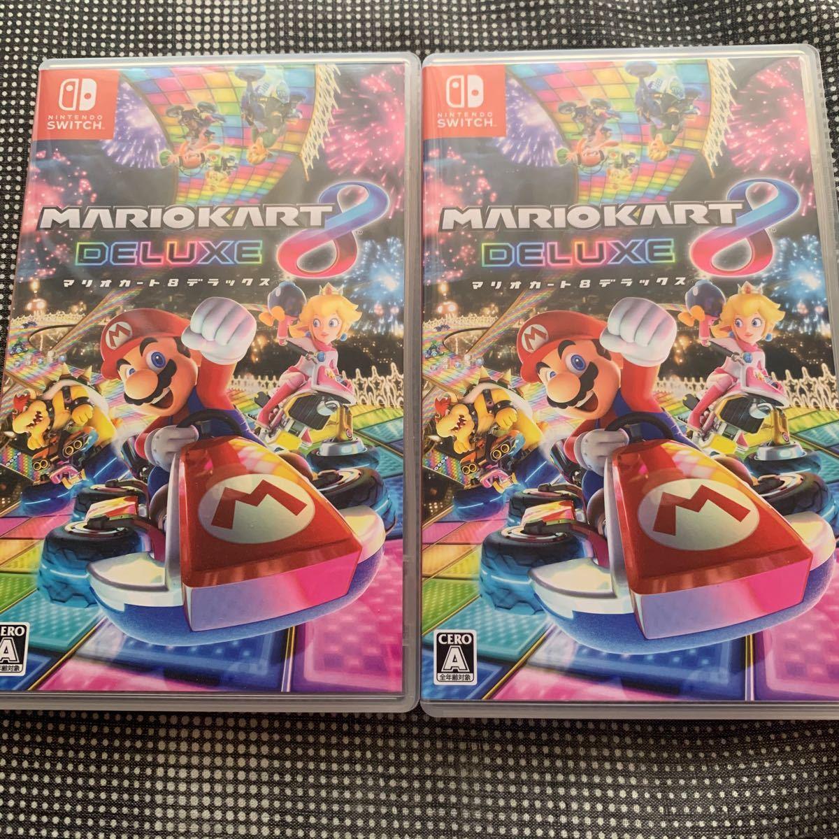マリオカート8デラックス 2本セット ニンテンドースイッチ Nintendo Switch