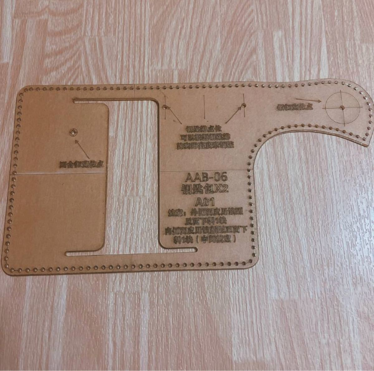 レザー レザークラフト キーケース キーケースアクリル型 革 革用品 レザー用品