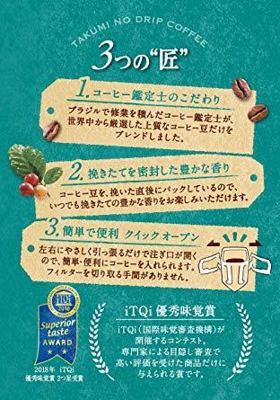 10袋 ×3袋 片岡物産 匠のドリップコーヒー リッチブレンド 10袋 ×3袋 レギュラー(ドリップ)_画像2