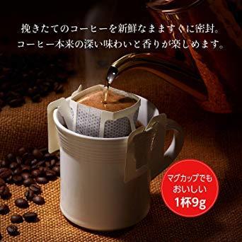 10袋 ×3袋 片岡物産 匠のドリップコーヒー リッチブレンド 10袋 ×3袋 レギュラー(ドリップ)_画像6