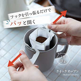 10袋 ×3袋 片岡物産 匠のドリップコーヒー リッチブレンド 10袋 ×3袋 レギュラー(ドリップ)_画像3