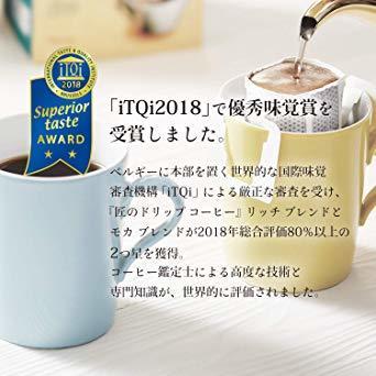 10袋 ×3袋 片岡物産 匠のドリップコーヒー リッチブレンド 10袋 ×3袋 レギュラー(ドリップ)_画像7