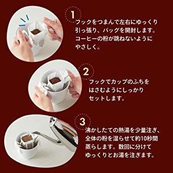 10袋 ×3袋 片岡物産 匠のドリップコーヒー リッチブレンド 10袋 ×3袋 レギュラー(ドリップ)_画像4