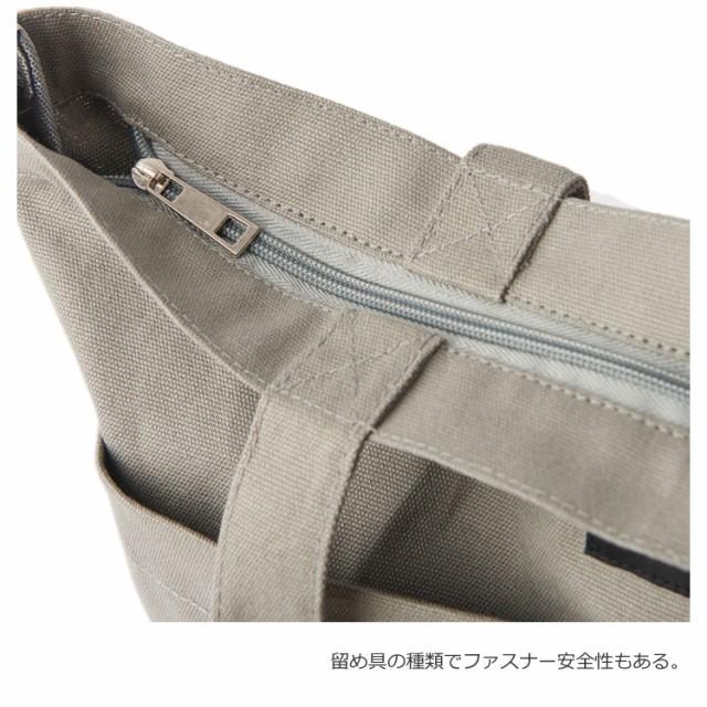 【新品】《4color》☆CANVAS BIG TOTE BAG☆ 大容量 トートバッグ エコバッグ マザーズバッグ 通学 キャンバス