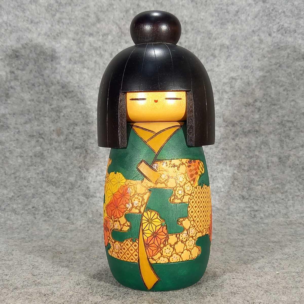 創作こけし かずを作 おかっぱ 約22cm 日本人形 伝統工芸品 郷土玩具 こけし