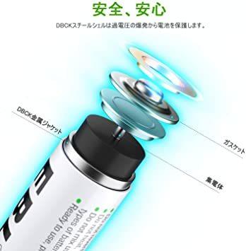 単4形電池 8個パック EBL 単4形充電池 充電式 ニッケル水素充電池 8本入り 高容量1100mAhで長持ち 約1200回使_画像6
