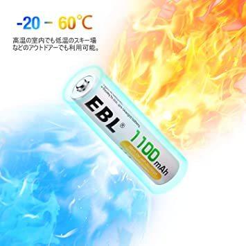 単4形電池 8個パック EBL 単4形充電池 充電式 ニッケル水素充電池 8本入り 高容量1100mAhで長持ち 約1200回使_画像7