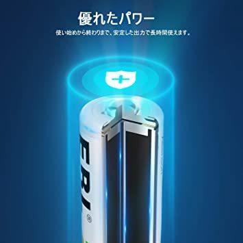 単4形電池 8個パック EBL 単4形充電池 充電式 ニッケル水素充電池 8本入り 高容量1100mAhで長持ち 約1200回使_画像8