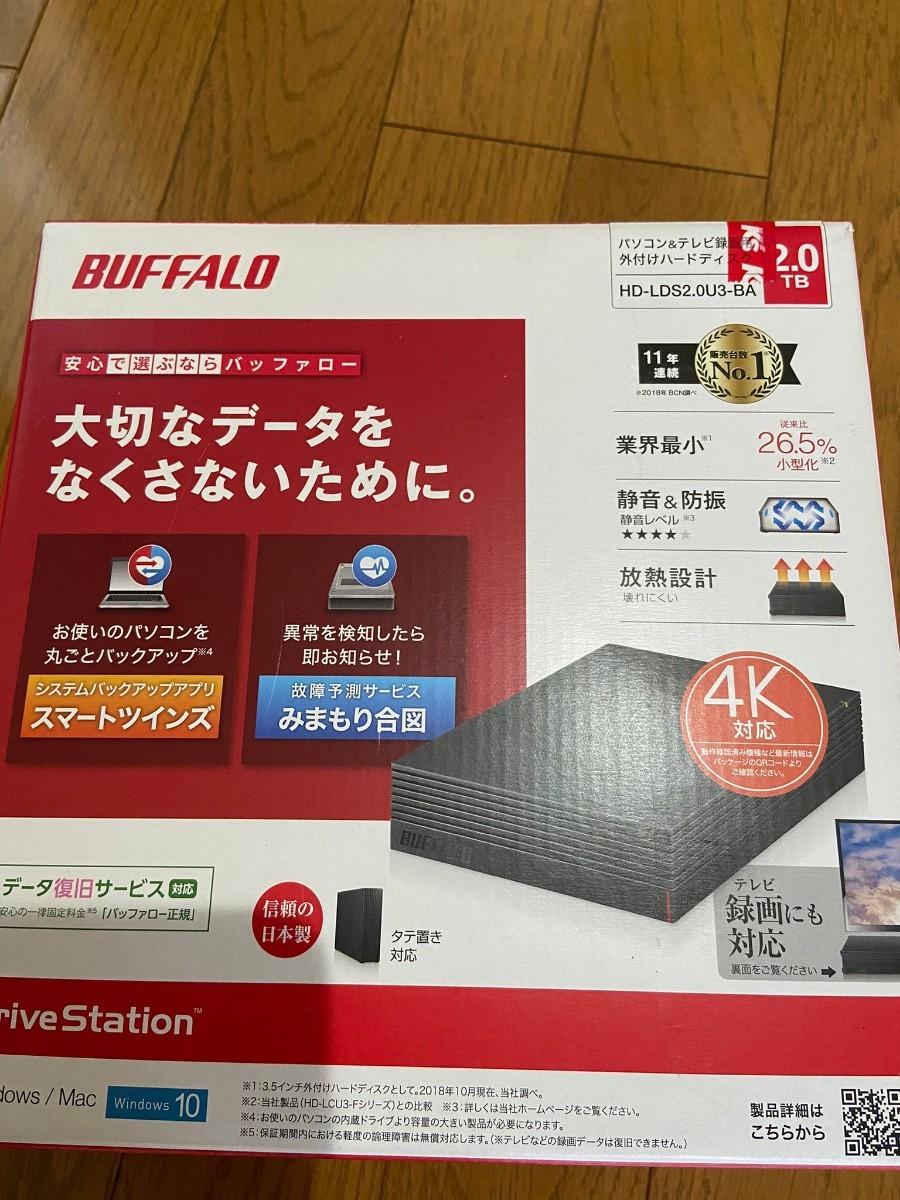 バッファロー 外付けHDD 新品未使用
