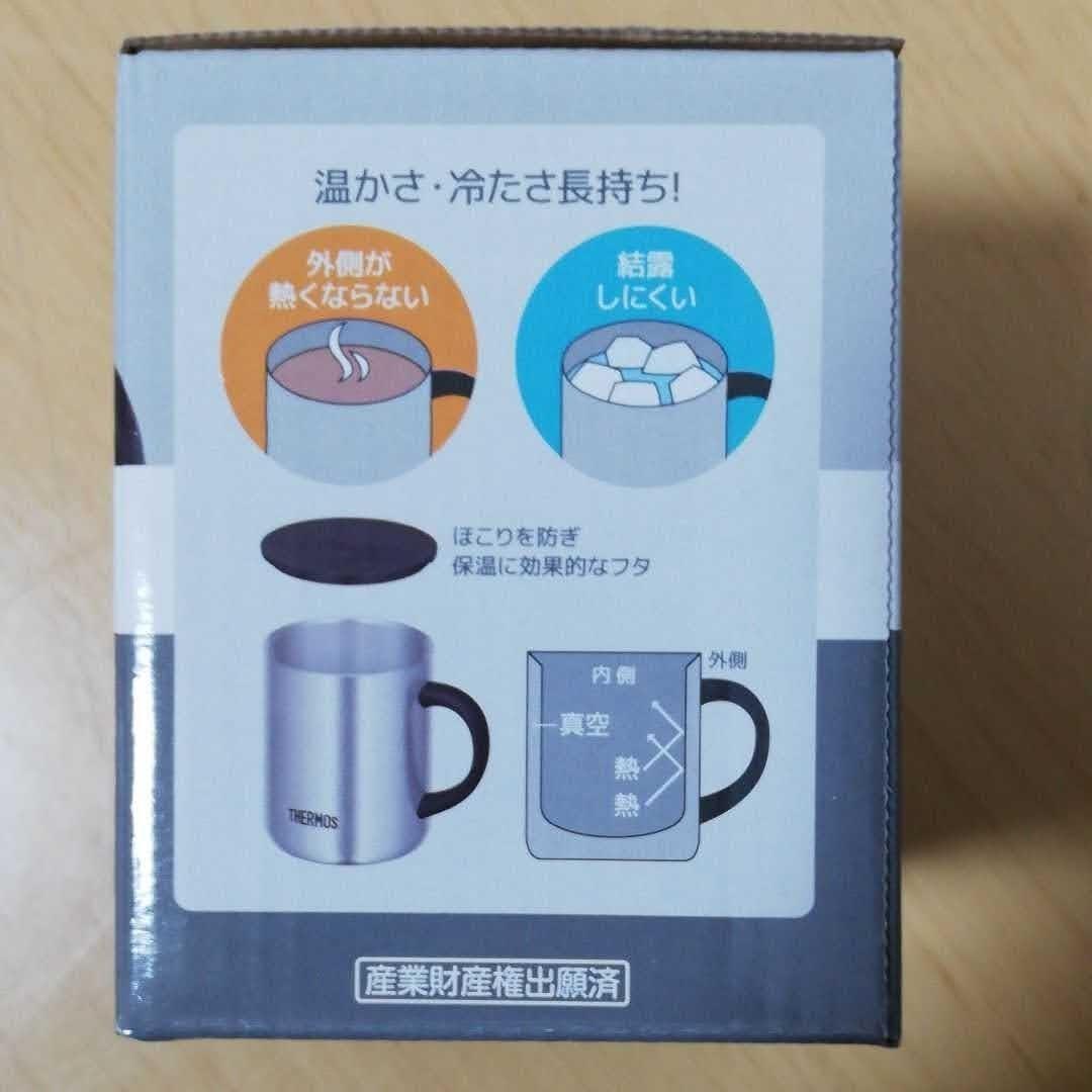サーモス 真空断熱マグカップ JDG-350