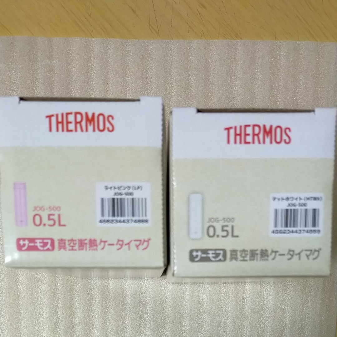 サーモス 真空断熱ケータイマグ JOG-500   2本