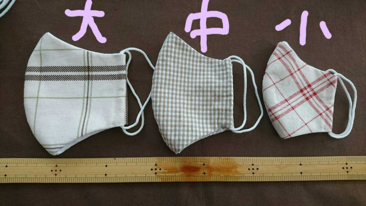 立体マスク材料セット☆ 大人サイズ2枚 綿 大きな花柄 ピンク 2枚 ハンドメイド 送料無料☆