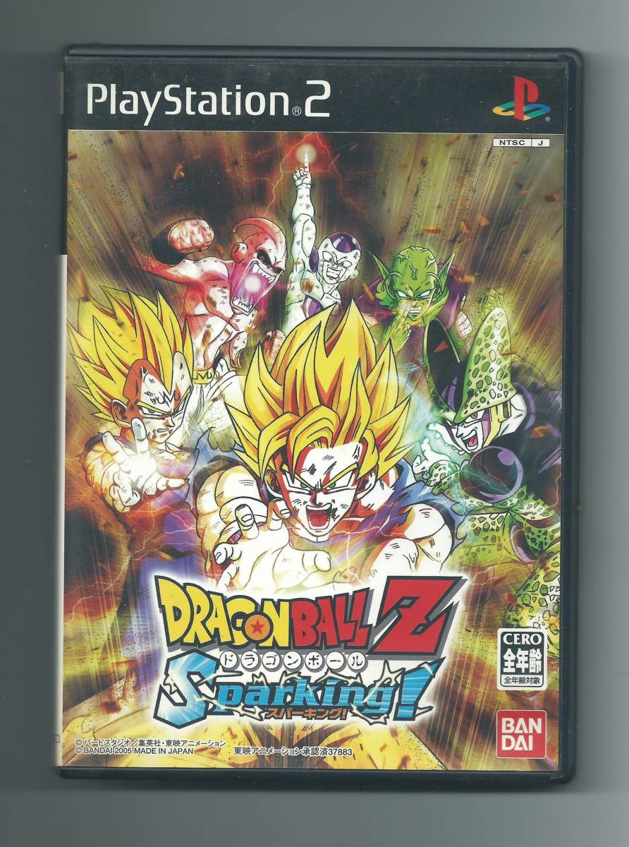 PS2「ドラゴンボール Z Sparking」_画像1