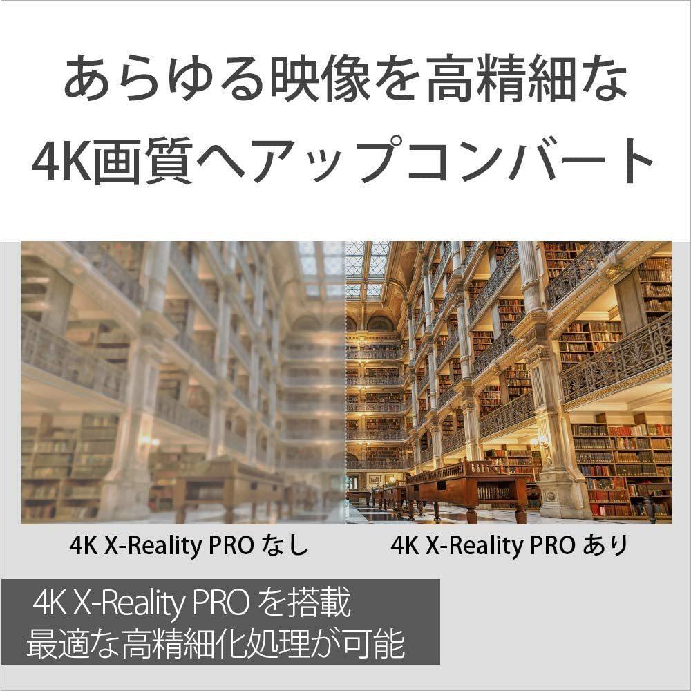 ソニー 43V型 液晶テレビ 4Kチューナー内蔵 Android TV機能 Works with Alexa KJ-43X8500G ネット配信アプリほぼ対応 2020/10~保証有_画像5