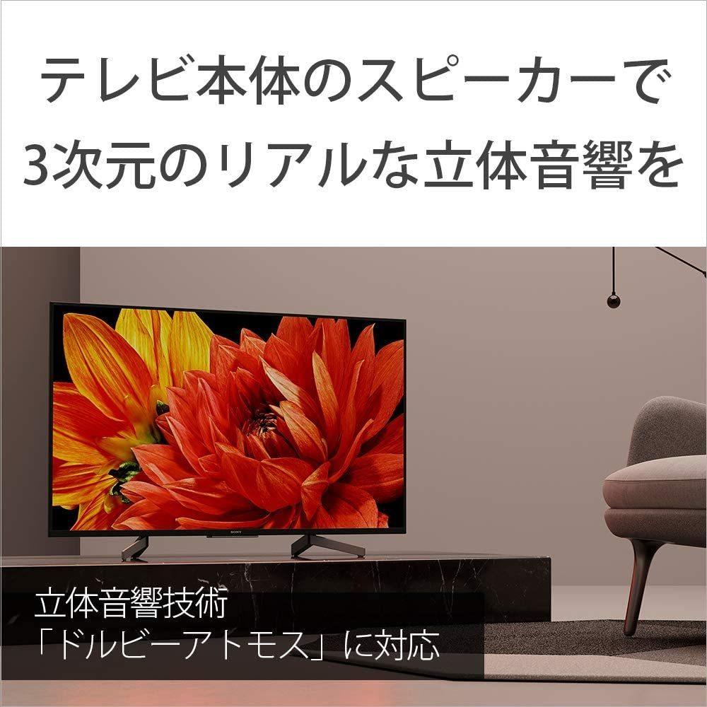 ソニー 43V型 液晶テレビ 4Kチューナー内蔵 Android TV機能 Works with Alexa KJ-43X8500G ネット配信アプリほぼ対応 2020/10~保証有_画像3