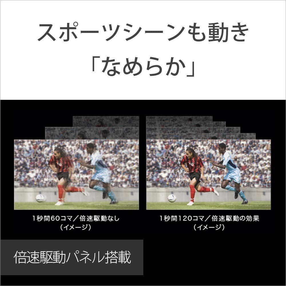 ソニー 43V型 液晶テレビ 4Kチューナー内蔵 Android TV機能 Works with Alexa KJ-43X8500G ネット配信アプリほぼ対応 2020/10~保証有_画像2