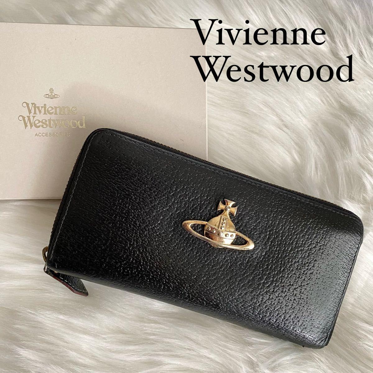 Vivienne Westwood ヴィヴィアンウエストウッド 長財布 ラウンドファスナー  オーブロゴ レザー 黒