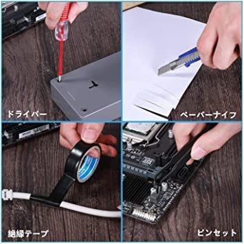 新品青 SREMTCH はんだごてセット 21-in-1 温度調節可(200~450℃) ON/OFFスイッチ 605SLX_画像5