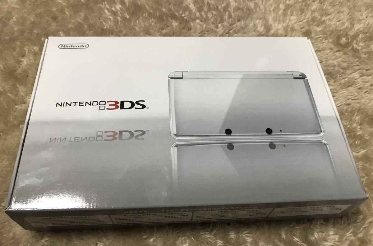 ニンテンドー3DS本体 ニンテンドー3DS Nintendo アイス ホワイト 付属品 任天堂 3DS本体 任天堂3DS