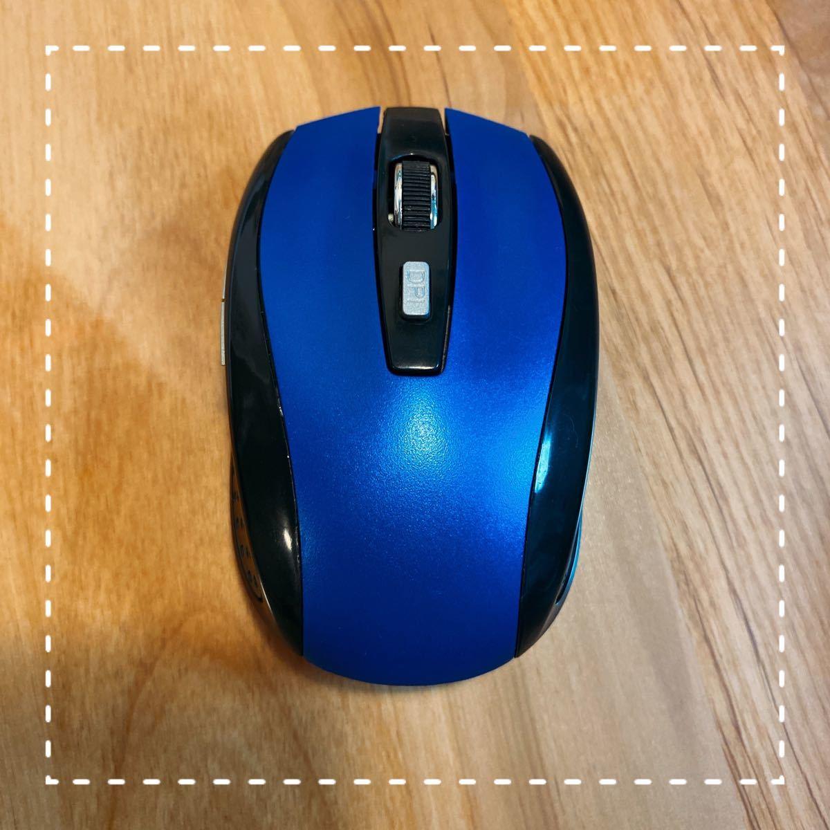 ワイヤレスマウス 無線 ワイヤレス マウス ワイヤレス マウスパソコン ブルー