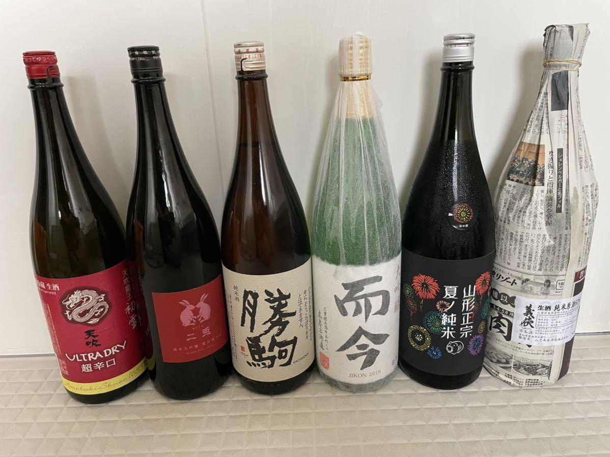 送料無料 日本酒飲み比べセット 而今、勝駒、ニ兎、山形正宗、天吹、義侠 各1800ml 6本