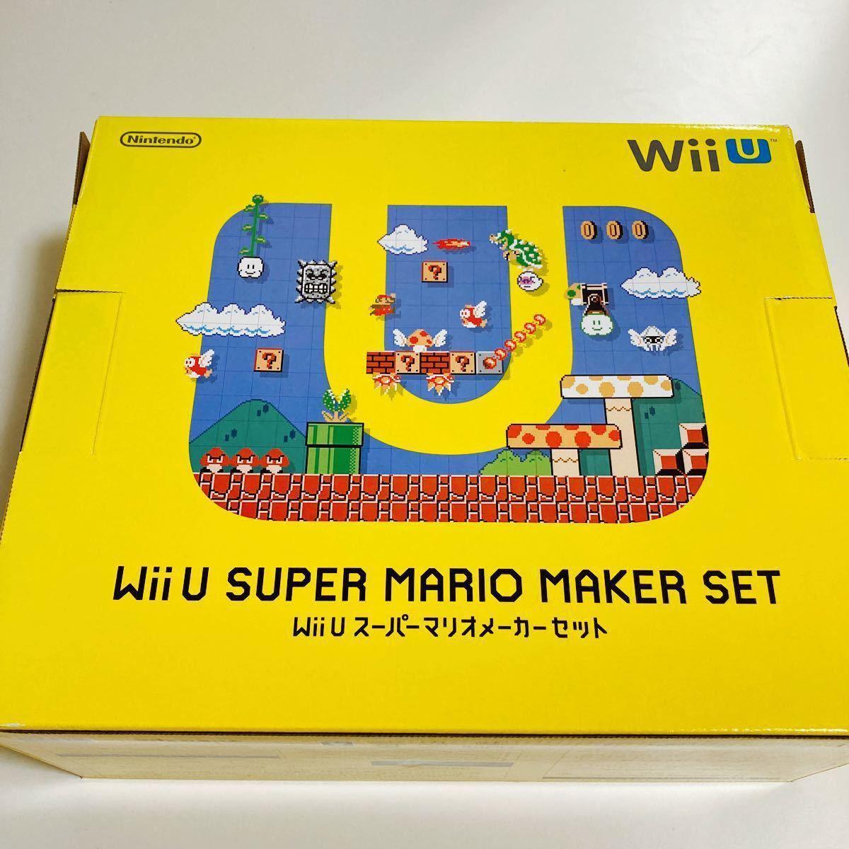 WiiU 本体 マリオメーカーセット