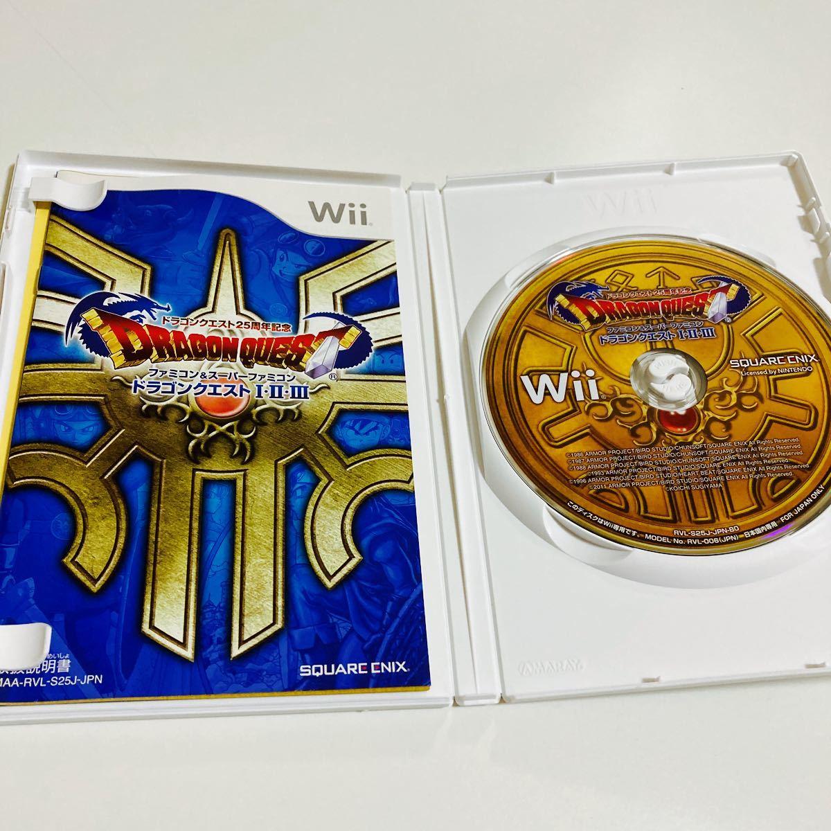 Wii ドラゴンクエストI・II・III 【Wiiソフト+公式ガイドブック復刻版+実物大ちいさなメダル+冒険の世界地図】