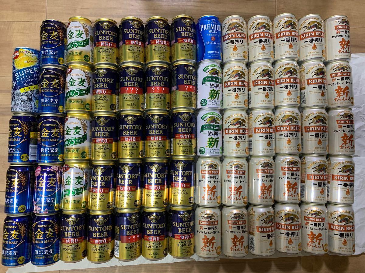 詰め合わせ 一番搾り 金麦 パーフェクトサントリービール 淡麗