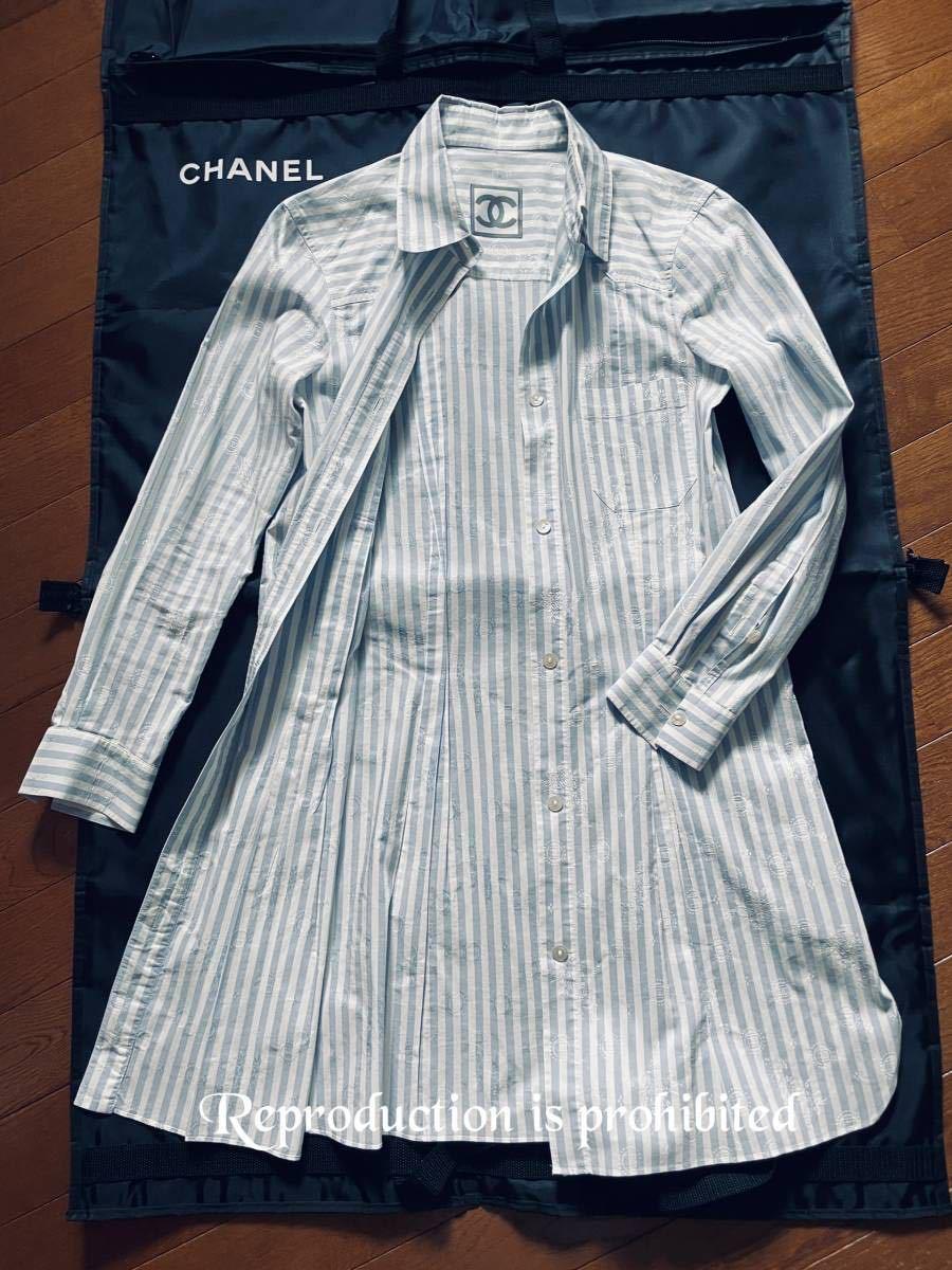 【CHANEL】◆シャネル◆シャツ◆ チュニック◆シャツチュニック◆CCアイコン浮き彫り◆09P◆リゾート