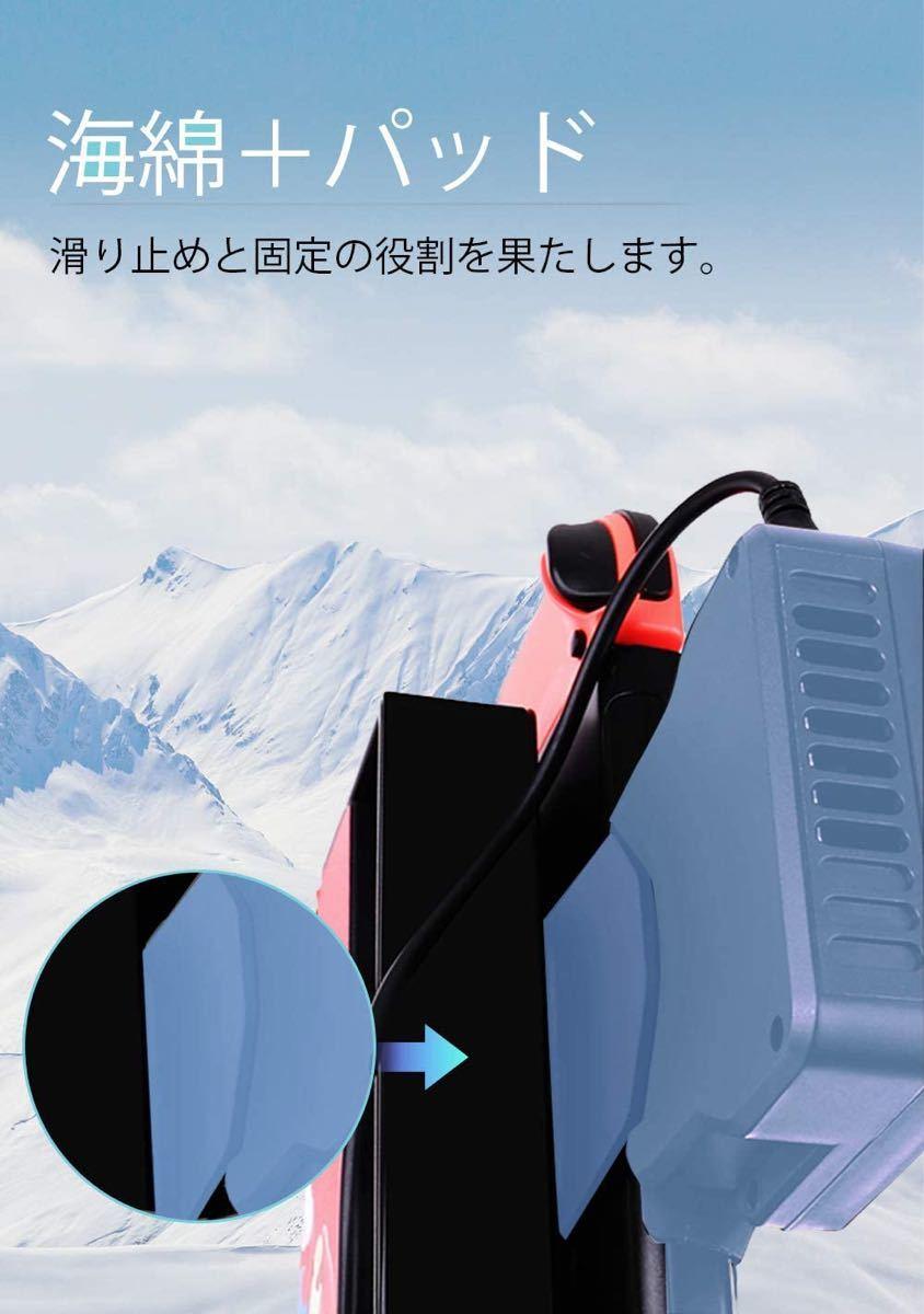 Switch 冷却ファン Nintendo スイッチ 専用 ハイパワー